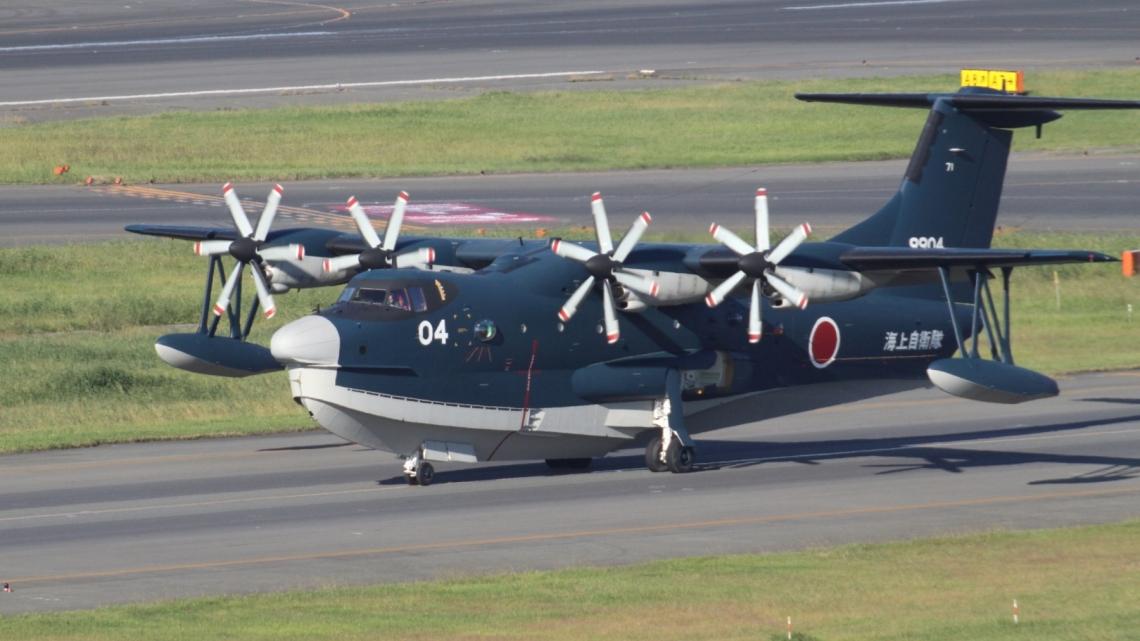 US-2i dla Indii