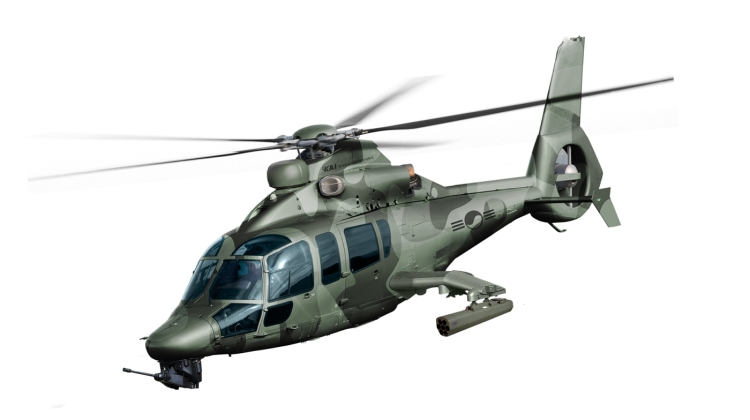 LAH_illustration_C_Airbus_Helicopters