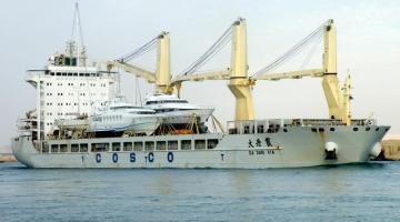 Picasa/Australian Merchant Navy.com