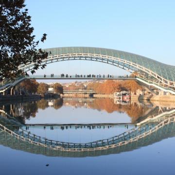 Peace_bridge,_Georgia