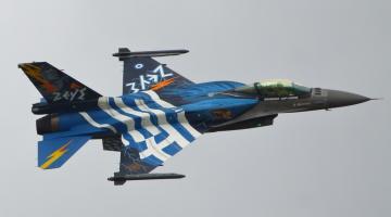 Grecja zmodernizuje F-16