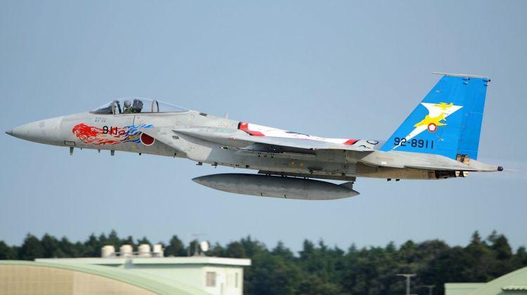 incydent chińskie japońskie myśliwce