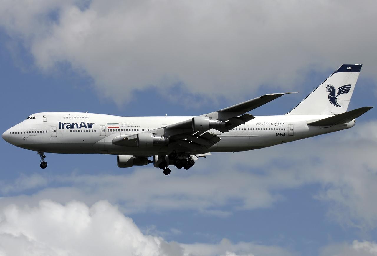 Boeing 747-286B linii Iran Air. Maszyna ta lata już od ponad 40 lat (Aldo Bidini, GNU Free Documentation License, Version 1.2)