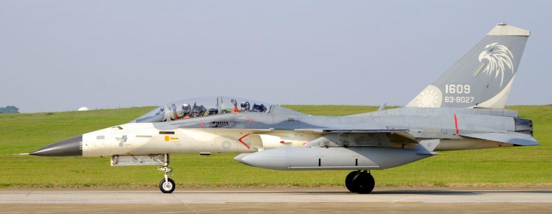 tajwan samolot szkolny