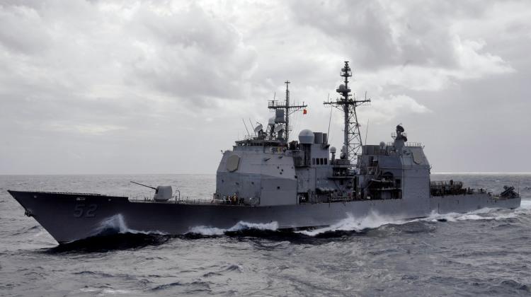 następca krążowników Ticonderoga