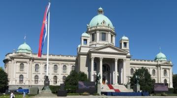 serbia parlament