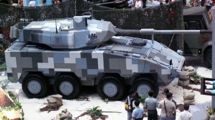 Transporter CM-32 jako haubica samobieżna? | Konflikty.pl