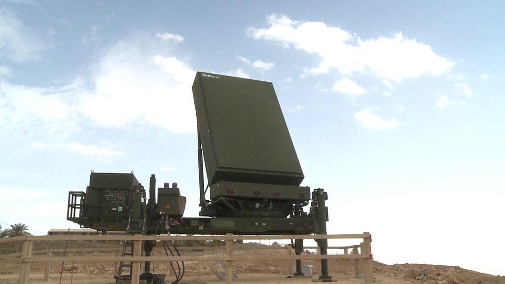 radar EL/M-2084 MMR