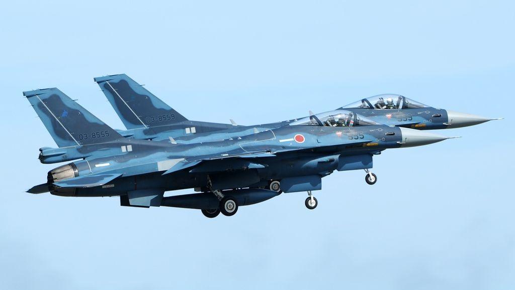 Japoński myśliwiec nowej generacji dostał zielone światło
