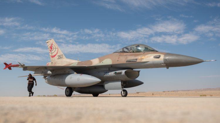 Amerykanie chcą zablokować sprzedaż izraelskich F-16 Chorwacji