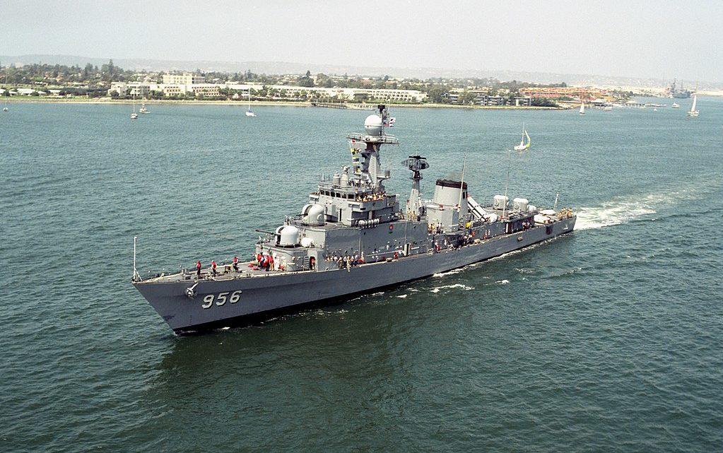 Fregata typu Ulsan