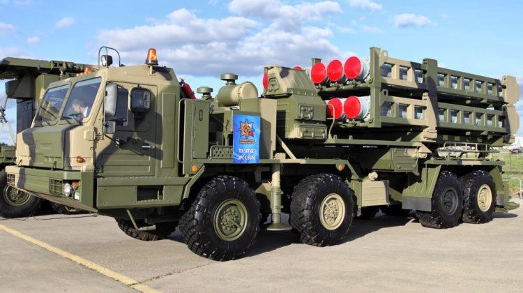 S-350 Witiaź-PWO 50R6A