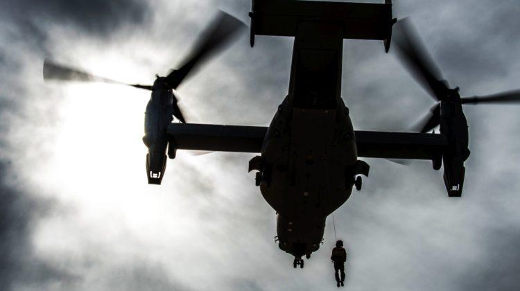 USMC dron rozpoznawczy AFARS