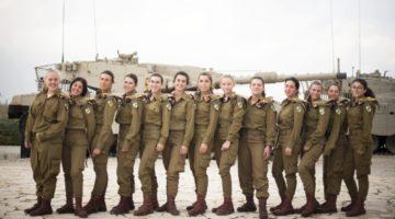 Kobiety w wojskach pancernych Izraela