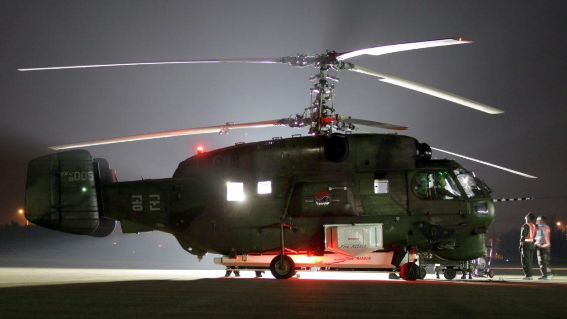 Rostiech chce zmodernizować południowokoreańskie Ka-32