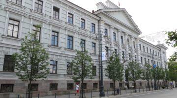 Muzeum Okupacji i Walk o Wolność w Wilnie