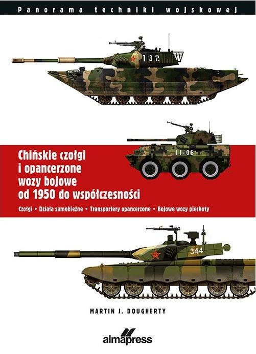 Chińskie czołgi