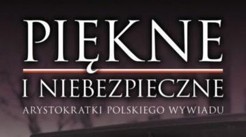Jerzy Rostkowski